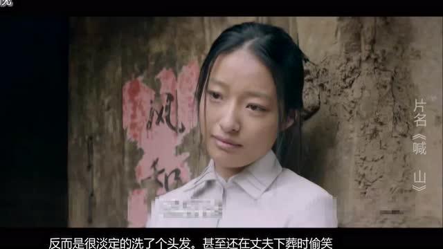 电影喊山_电影 今天给大家带来的电影叫《喊山》,一个哑巴女被卖到了农村,丈夫