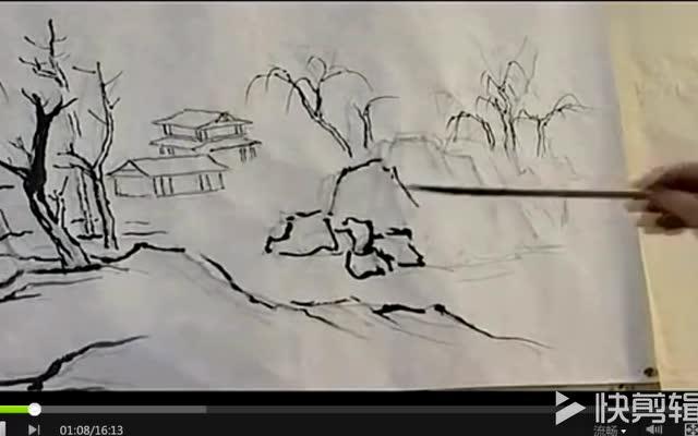 中国国画艺术——山水画教程 上