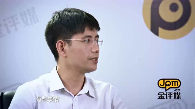 金评媒专访俞成超:行业将会两极分化提早预谋很关键图片