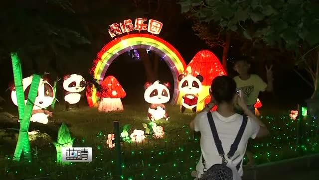 青岛夏夜开启灯会模式 中山公园在这里等你!