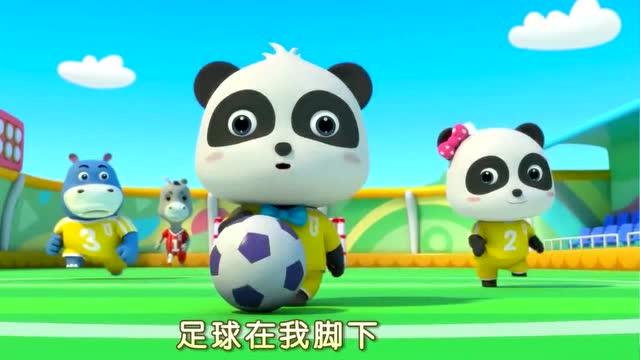 幼儿启蒙3d动画,踢足球