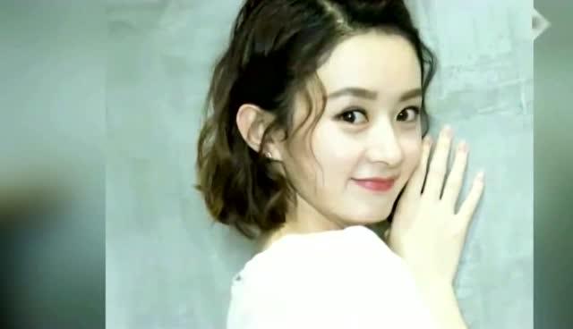 赵丽颖最新短发造型亮相 小卷毛萌翻了图片
