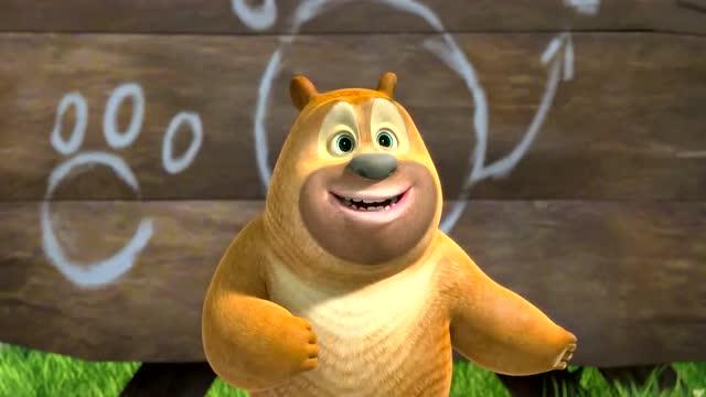 动画片熊出没之熊熊乐园:代课老师