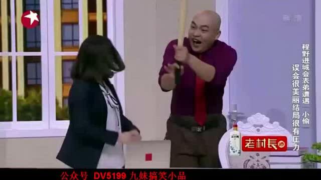 文松 宋晓峰 爆笑小品《模特大赛》