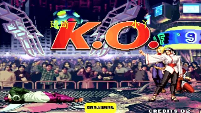 拳皇97 神乐千鹤的这个布阵连击真的是让大猪很无奈呀