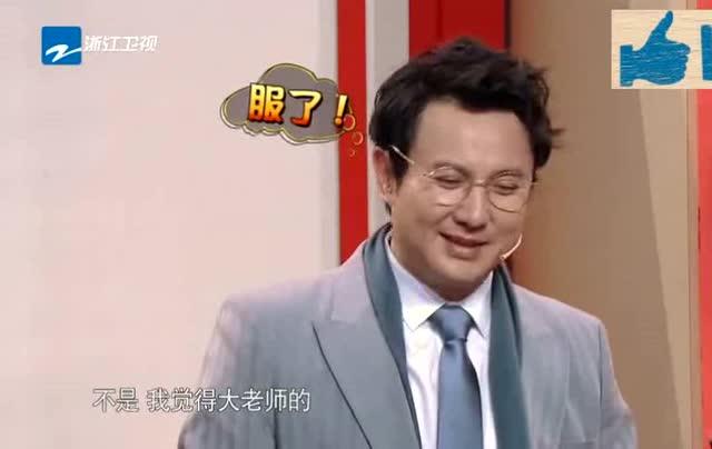 大张伟表演红高粱模特队,逼疯沈腾欧阳娜娜,笑翻贾玲和王源!
