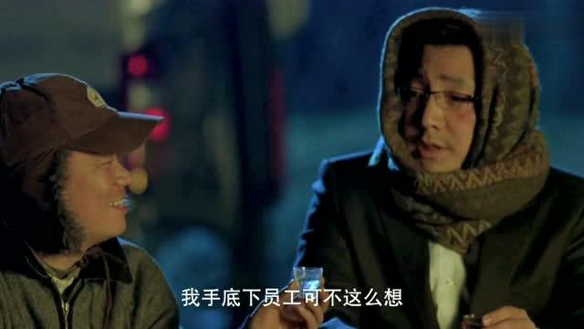 王宝强和徐峥的电影_电影 《人在囧途》王宝强这哪是去讨债,这就是为了和徐峥大过年的去