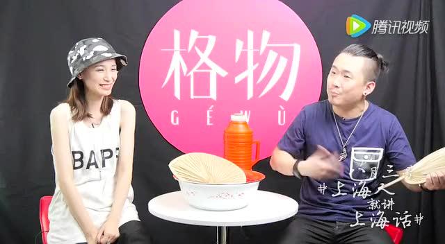 【格物x甘妈说】这很上海话!反正我是被洗脑了!