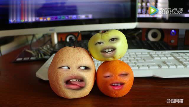 好笑可爱水果图片