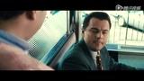 《华尔街之狼》片段 你一个月赚七万二我就给你打工