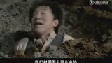 《火线三兄弟》片花:兄弟命运篇
