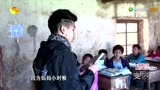 作文:和志军教趣味方言 赵迪念母爱感触落泪