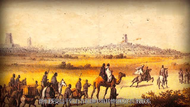 大历史物语世界史:非洲与伊斯兰教