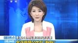 视频:金正恩酷爱篮球 曾想邀请乔丹访朝遭拒