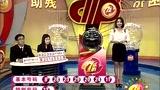 七乐彩第2014053期开奖 特殊奖号12