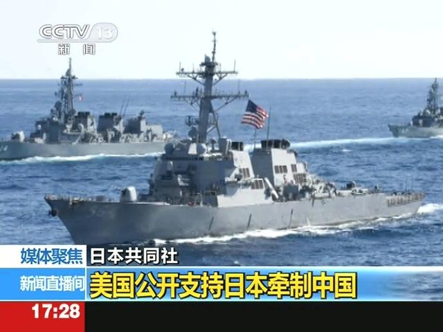 美国国防授权法案附加条款针对钓鱼岛截图