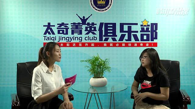 太奇精英俱乐部-MPAcc高分学员:张阳阳
