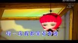 丫头mp3王童语下载