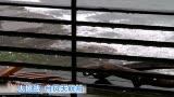 视频:《新天生一对》台风天航拍大挑战