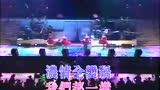 刘德华 - 跟我一起飞(LIVE)
