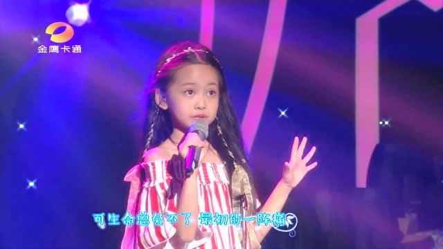 夏侯钰涵《唱给妈妈的歌》mv