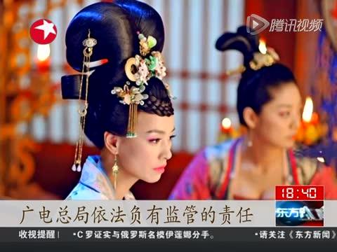 新闻出版广电总局:文艺作品要弘扬中国核心价值观截图