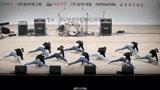 地表最帅的ALiEN舞团,这舞是不是有点太酷了!
