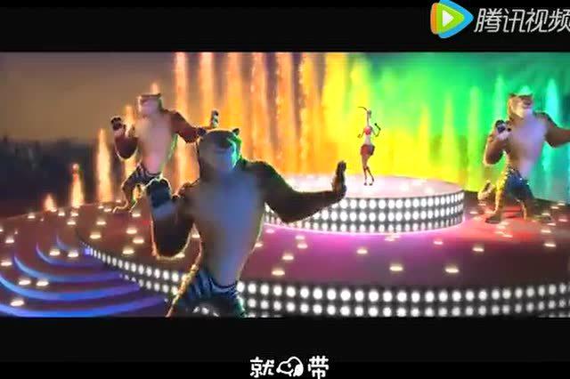 《疯狂动物城》中文版mv
