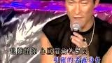 刘德华 - 你说他是你想嫁的人(LIVE)