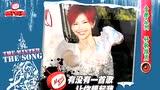 华语群星 - 有没有一首歌让你想起我2