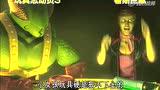 《玩具总动员3》中文版预告片
