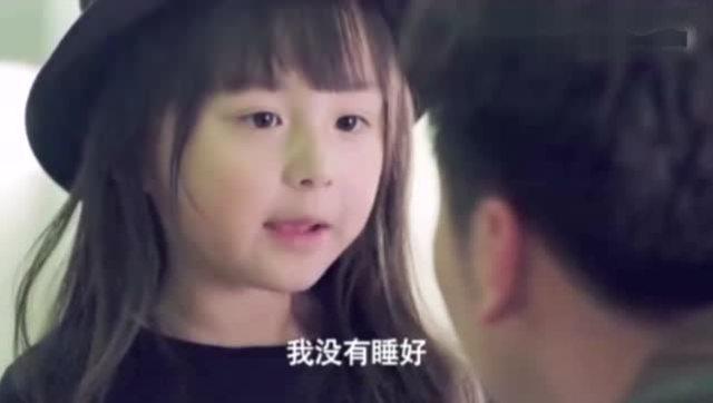日小女孩的屄_5岁小女孩回国,全程飙英语,一旁接机的老爸懵逼了