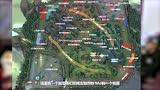 """德杯备战日记:RNG 如何看待""""MSI地图"""""""