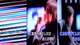 刘德华 - 爱火烧不尽