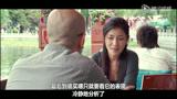 《非诚勿扰》片段:结婚就像炒股