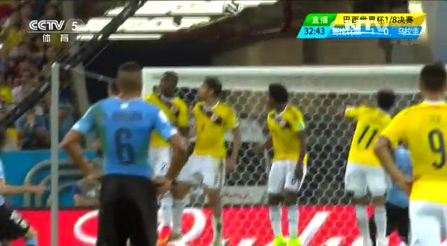 全场集锦:哥伦比亚2-0乌拉圭 罗德里格斯2球截图