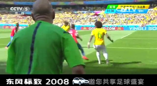 全场集锦:巴西1-1智利 点球3-2获胜截图
