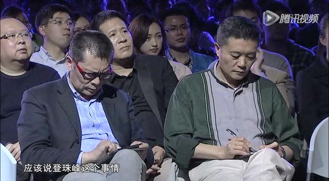 """王石作客""""江湖""""沙龙:反腐是最大的房地产调控截图"""