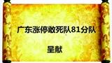 赵薇夫妇遭市场禁入!妄想6千万撬动30亿,股民下周盯紧这股
