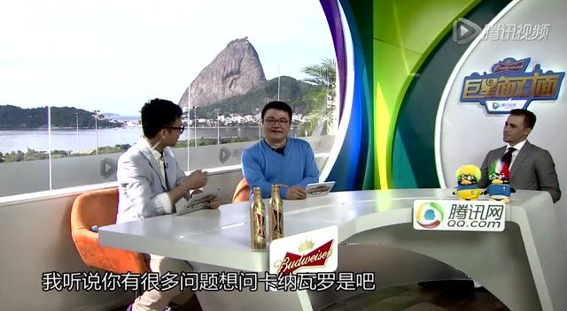 巨星面对面:腾讯网媒总裁刘胜义对话卡纳瓦罗截图