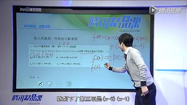 巧解高考函数十大题型