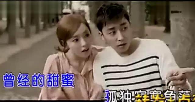 二丫:王悦《我的快乐就是想你》