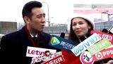 刘涛于和伟《下一站婚姻》演绎半路夫妻 于和伟臭脸回应绯闻
