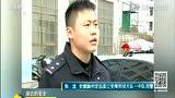 安徽滁州:两男子QQ群贩枪 已被刑拘