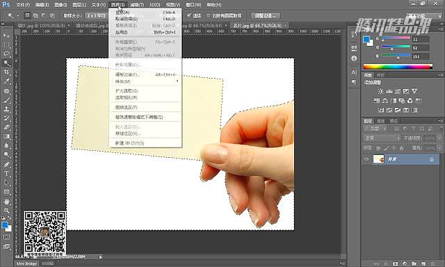 EASY Photoshop 抠图技巧大全
