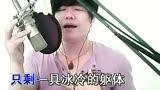 《爱情剧本》 时时彩平台出租 QQ58369536