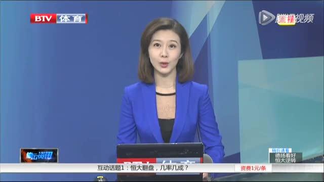 青奥会  中国女足创历史截图