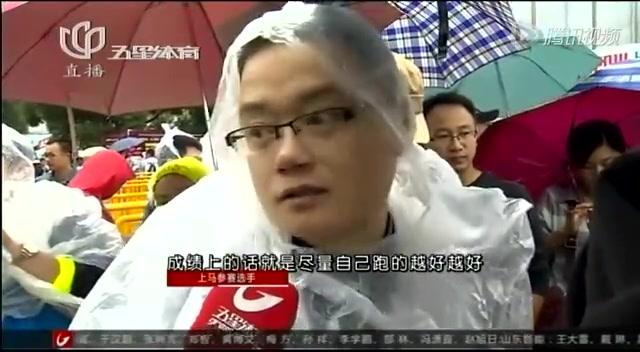 上海马拉松周日发枪  参赛选手摩拳擦掌截图