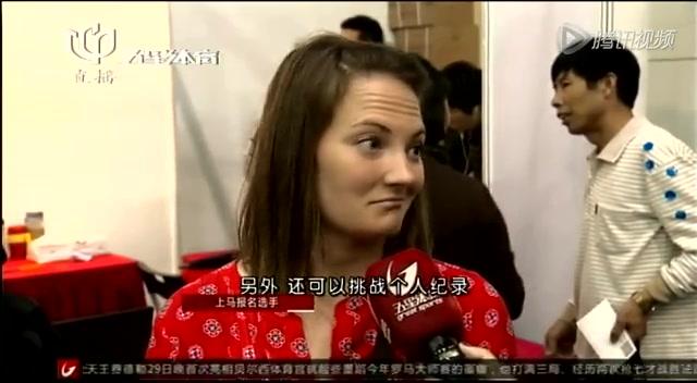 视频:上海马拉松周日发枪 参赛选手摩拳擦掌