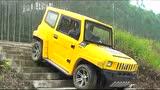 北京pk10冠亚军和北京赛车计划软件交流群8811177圆钢